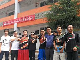 凉山彝族玛牧文化协会又把公益做进了四合乡中心校