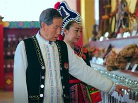 专题片:《彝族医药——中华医药瑰宝》
