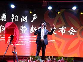 首个宣传官渡的音乐组歌《彝韵潮声》MV在昆明开机