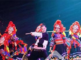 舞蹈展演:群舞《倮·印》——彝族花倮人服装色彩艳丽