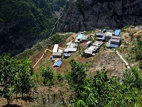 悬崖上的彝族村落——古路村