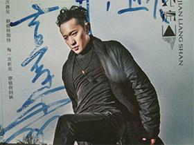 凉山歌手吉克杰拉首张专辑全网首发