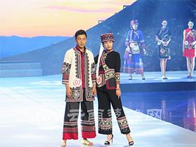 乱花渐欲迷人眼 七彩衣裳聚彝州——云南民族服装服饰设计大赛作品