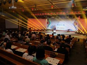 """贵州民族大学承担的国家艺术基金资助项目""""贵州彝族古歌表演人才培养""""结业汇报演出举行"""