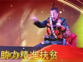 """""""第三届中国彝语相声小品大赛""""即将启动"""