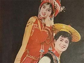 《喜背新娘》把生活的艺术之美搬上舞台演绎最炫民族风