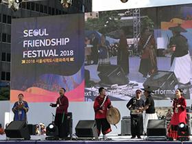 彝族音乐剧《博什瓦黑》再次走出国门 参加韩国首尔友城节