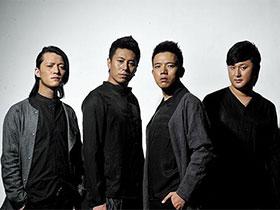 中国最美和声:太阳部落组合
