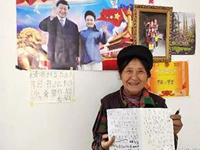 凉山67岁彝族老人满怀感恩,左手写下卡莎莎