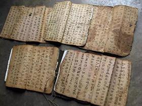 探秘古籍遗珍:禄劝有一批孤本可佐证五千年华夏文明