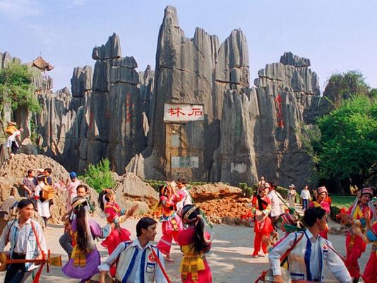 石林彝族自治县人民政府关于石林彝族自治县传承与弘扬民族文化工作实施意见