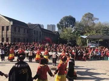 钟山区民宗局协助举办第三届彝族达体舞比赛