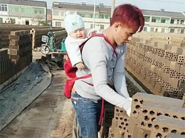 凉山彝族小夫妻俩砖厂带娃上班,网友:努力的样子很美