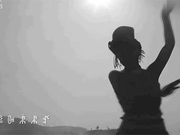 彝族民歌改编,旷世绝唱:古嫫阿芝