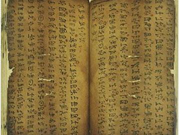 《传统彝文字体开发研究》项目在贵阳结题 成果将应用于彝语文教学和彝文古籍出版等方面