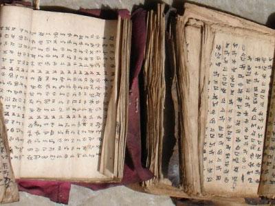 论述彝文对传播彝医药文献的重要性
