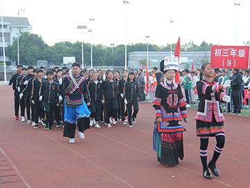 米易民中举行彝族达体舞比赛