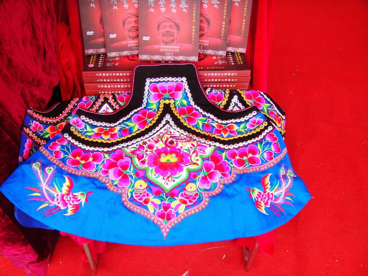 云南玉溪彝族的民族文化特征