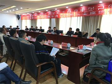 昭通2018年彝族十月年代表人士座谈会召开 杨亚林向全市彝族同胞送祝福