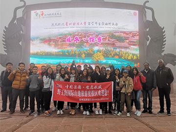 贵州财经大学:暖冬探彝,文化研学——留学生及访问学者开展彝族文化体验活动