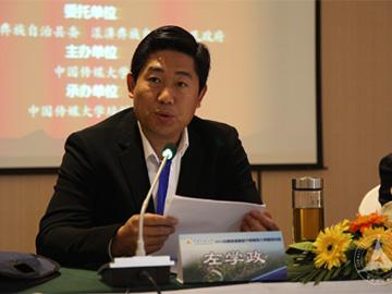 左学政:关于挖掘和发展漾濞彝族文化浅析