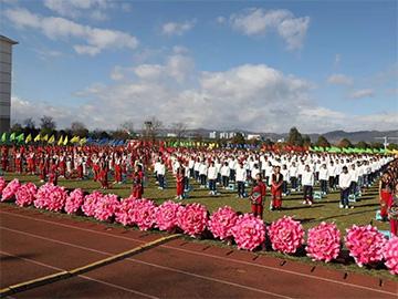 石林彝族自治县民族中学举行办学八十周年庆典系列活动