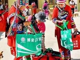 """中国红十字会:六访彝村,""""彝""""往情深"""
