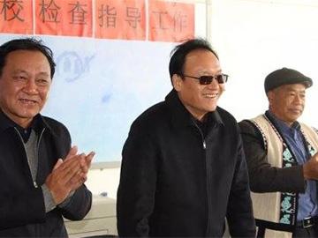 楚雄州州长迟中华考察贵州省毕节彝文双语职业学校