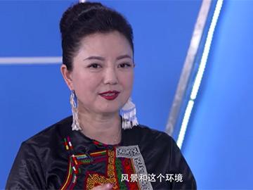 来自大凉山的五彩云:彝族舞蹈家沙呷阿依