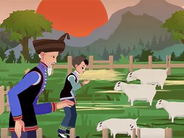 中国彝族古训文化微动漫作品(十一)《自律篇》