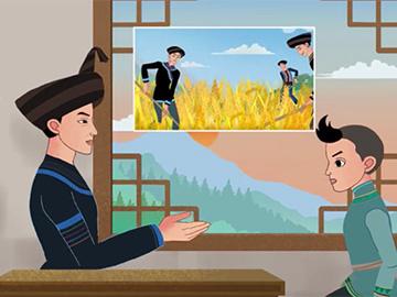 中国彝族古训文化微动漫作品(十)《规矩篇》