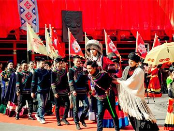 凉山西部村寨:震撼上演彝族婚礼文化秀