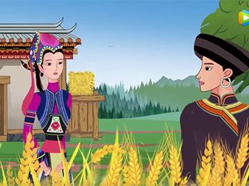 中国彝族古训文化微动漫作品(四)《廉洁篇》