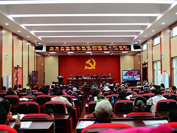砚山县彝学学会召开第四届第一次会议