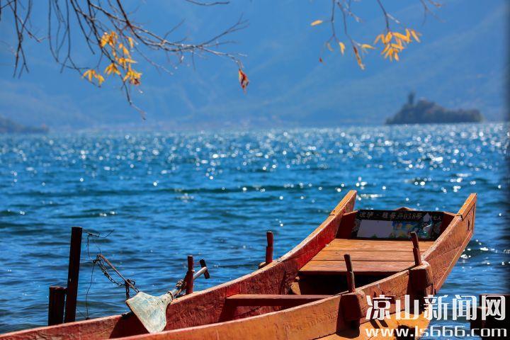 大美凉山,成为游客心中向往的诗与远方。 买锐 摄