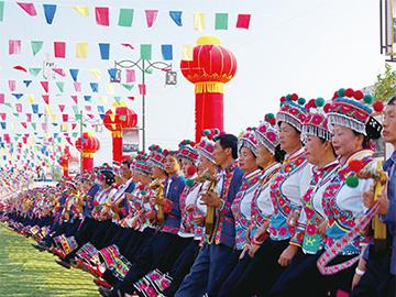 牟定左脚舞:一个民族民间文化在城市的传播样本