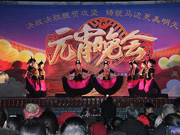 小凉山马边:边城彝汉各族群众欢欢喜喜闹元宵