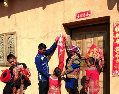 总书记牵挂的彝族村寨搬新居、奔小康!