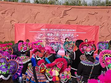 2019民族赛装文化节形象片 《彝乡之恋》在永仁开机