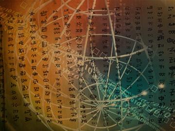 彝文信息处理技术的发展历程评述