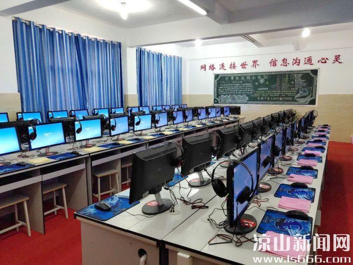 山区有了电脑教室。