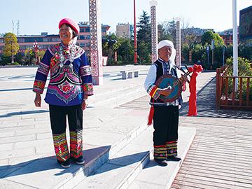 民族记忆,一脉相承 双柏县以非遗传承促进民族文化建设