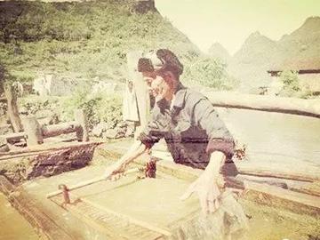 恐龙山彝族土法造纸术