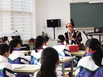 传承民族文化 构建多彩校园 ——六盘水市第四实验中学系列报道之特色篇