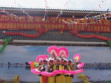 """蒙自市雨过铺永宁村举办彝族传统""""祭龙节""""和妇女节庆祝活动"""
