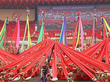试论社会主义核心价值观对彝族文化价值观的引领