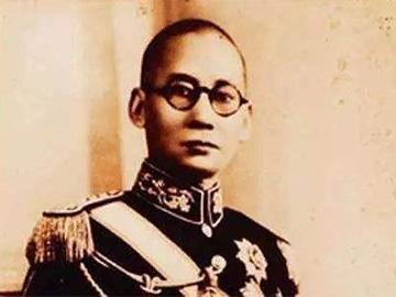 民国时期乌蒙山地区的彝族将领