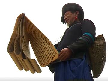 [视频]凉山彝族档案:彝族毕摩文献(美姑)