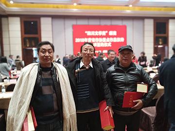 第七届四川省少数民族文学创作优秀作品奖在蓉颁奖 彝文学校三名师生榜上有名