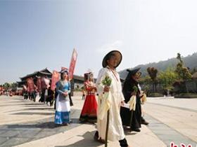 """贵州大方举行传统""""彝家祭水节""""祭祀大典"""